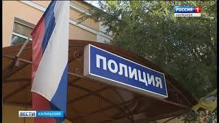 В Калмыкии вспоминают погибших сотрудников органов внутренних дел