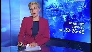 РОССИЯ 6 июл 2018 Пт 17 40