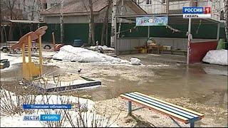 Талой водой в Томске подтопило территорию детского сада