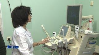 В Уфе начал работу Республиканский медико-генетический центр