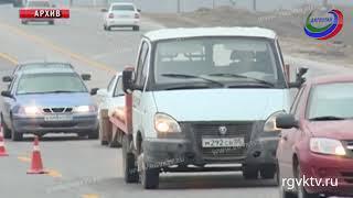 С завтрашнего дня движение транспорта в Каспийске будет частично ограничено