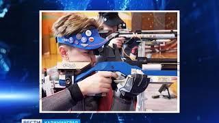 Стрелок из Калининграда стал призёром международного турнира