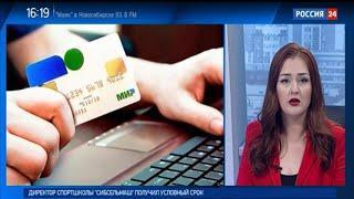В России стартует второй этап реформы применения онлайн-касс