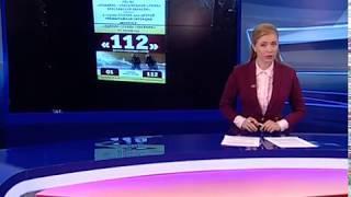 В квартиры ярославцев устанавливают автономные пожарные извещатели