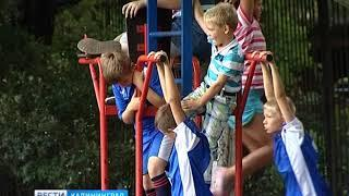 В Калининграде проходит детский турнир «Волна футбола»