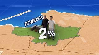 «Вести-Туризм»: Полесский район