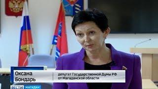 Депутат Госдумы Оксана Бондарь о пенсиях