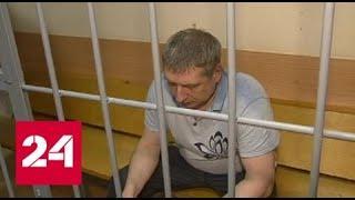 За получение взятки начальнику полиции Внуково грозит до 15 лет - Россия 24