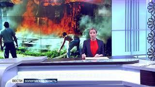 Житель Бабаевского района погиб при пожаре