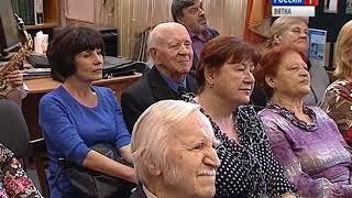 Вручение премии имени поэта-фронтовика Овидия Любовикова(ГТРК Вятка)