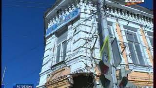 Жильцов старинного дома на перекрестке улиц Бакинской и Боевой переселят в маневренный фонд