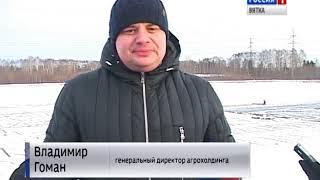 Сельхозпредприятия города Кирова перешли на зимний режим (ГТРК Вятка)