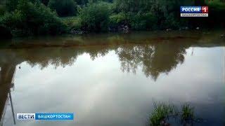 Жители Белорецкого района жалуются на химические выбросы в реку