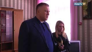 Прокурор Зауралья посетил детский дом, где воспитанник напал на таксиста