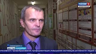 В Северодвинске стартовал региональный этап национального чемпионата профмастерства «Абилимпикс»