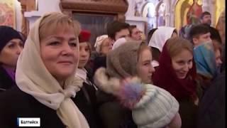 Патриарх Кирилл освятил памятник Александру Невскому