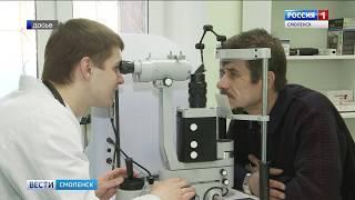 В смоленском микрорайоне откроется новая поликлиника