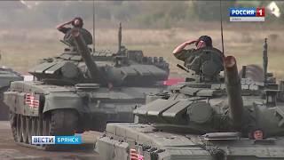 """""""Вести. Брянск"""" (эфир 11.09.2018 в 20:45)"""