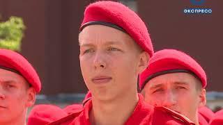 В Пензе торжественно закрыли вторую смену лагеря «Гвардеец-2»