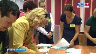 Смоляне проголосовали на выборах депутатов