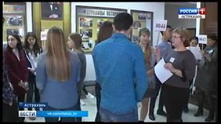 Астраханские школьники написали экзамен по русскому языку