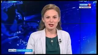 В Астрахани свой профессиональный праздник отметили работники торговли