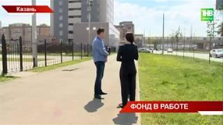 В этом году в Татарстане достроят 7 долгостроев - ТНВ