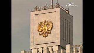 Дмитрий Азаров принял участие в заседании правительственной комиссии по региональному развитию