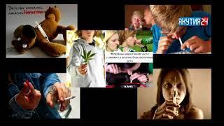 Что делать, если подросток начал курить: советы врача
