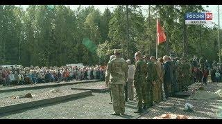 В Виллагоре захоронили останки защитников Петрозаводска