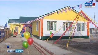 В правительстве Хакасии решают вопрос с нехваткой мест в детских садах.  13.02.2018