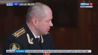 """Аман Тулеев встретился с экипажем подводной лодки """"Кузбасс"""""""