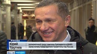Колыма участвует в Дальневосточной ярмарке в Москве