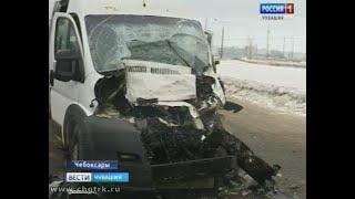 В Чебоксарах на проспекте Тракторостроителей пассажирская «Газель» врезалась в грузовик