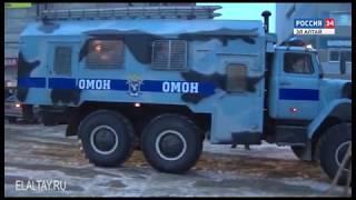 В Республике Алтай прошли учения УФСБ России по РА