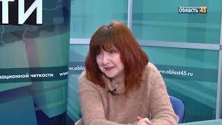 «Вечер пятницы». Екатерина Семёнова - о стихах Людмилы Тумановой и табу в творчестве