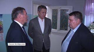 Радий Хабиров посетил социальные объекты в Октябрьском и в Туймазинском район