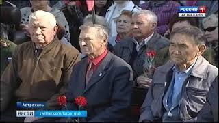 Астраханцы приняли участие в патриотическом форуме