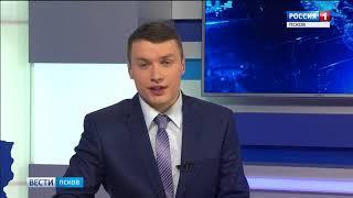 Вести-Псков 16.03.2018 14-40
