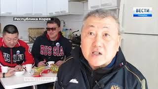 Как  приморцы поддерживали российских спортсменов на Олимпиаде в Корее