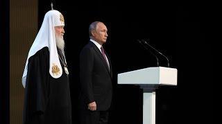Православие, цивилизация, единство. Что обсуждали на заседании Всемирного русского народного собора