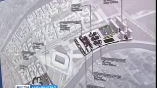 Алиханов и Голодец представили Путину проект культурного центра в Калининграде