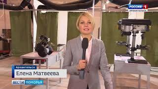 """В Архангельске стартовал Чемпионат """"Молодые профессионалы Поморья"""""""