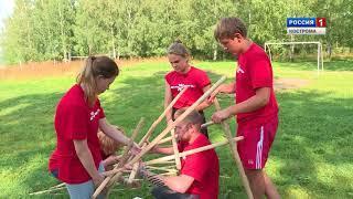 ГТРК «Кострома» начинает показ второго сезона телепроекта «Команда мечты»