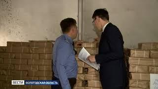 Избирком завершил изготовление бюллетеней для голосования на выборах президента