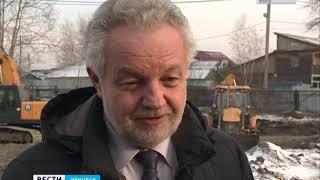 Отдельный спортивный блок построят для 29 й школы в Иркутске