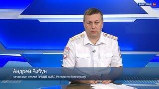Интервью. Андрей Рибун