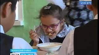 В деревне Харатирген Боханского района благоустроили школу