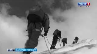 Погребенная во льдах. На Эльбрусе обнаружено тело пропавшей альпинистки