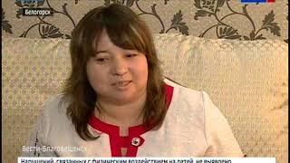 Амурский прапорщик получил 11 миллионов рублей на покупку жилья